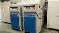 光伏玻璃电热炉订做,玻璃烤箱烘箱专业制造商东莞新远大