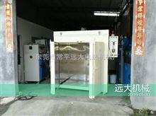 杭州市供应热风循环工业烤铁板烤箱 烘漆烘箱订购