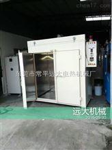 中山市大型双门不锈钢内胆高温工业烘箱专业制造工厂