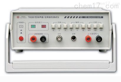 扬声器阻抗测试是运用交流电路激励,在扬声器上产生的有效值(z=urms&
