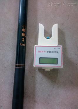 GVA-V智能拉杆式测流仪