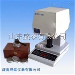 ST001A/B大连智能白度测定仪面粉饲料分析仪