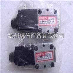 L12BA452BG17G30进口产品美国纽曼蒂克电磁阀