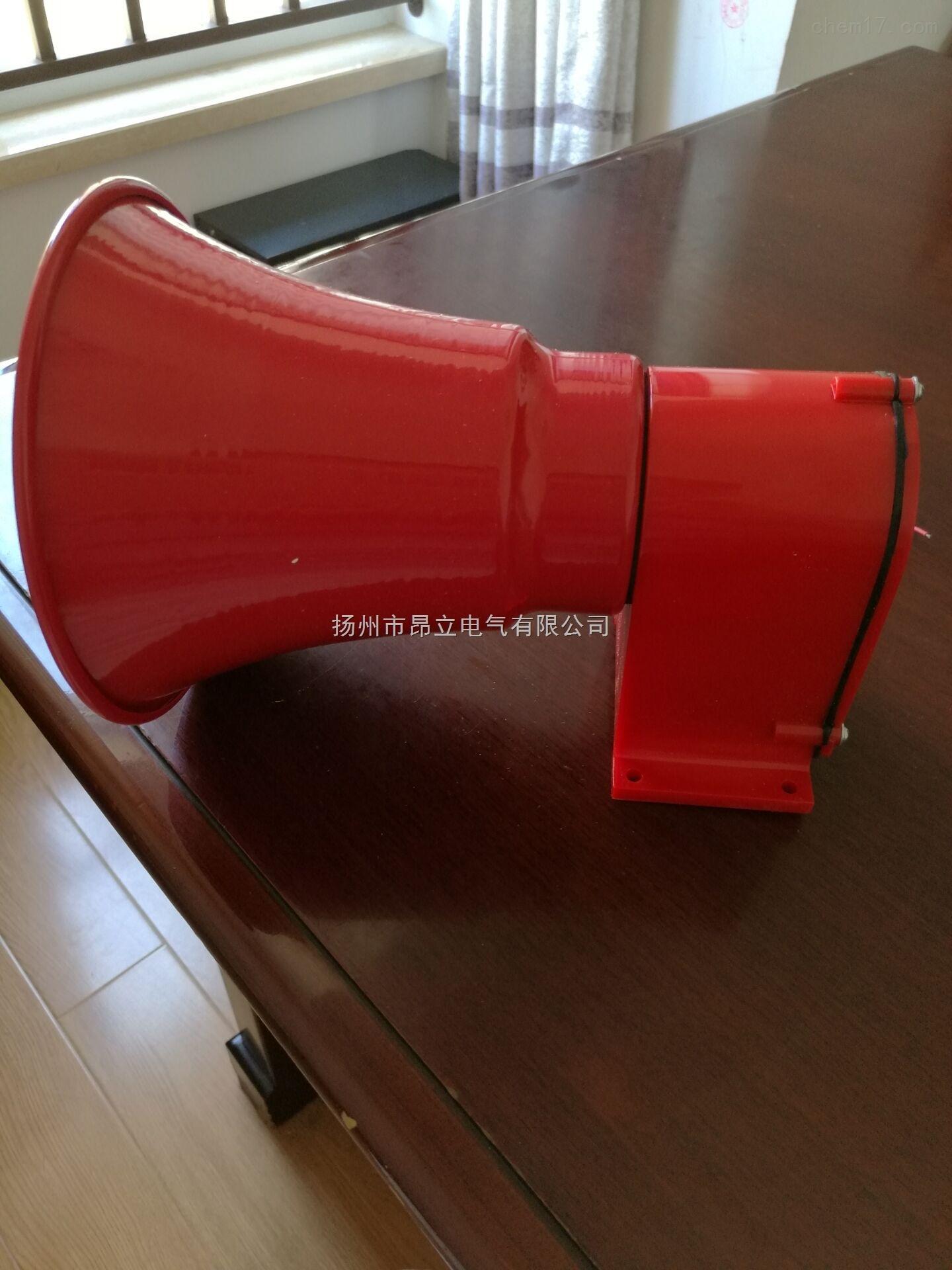 邗江区DJ-5设备报警器/电子报警器喇叭生产厂家