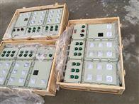 湖北定制BXM(D)电热拌专防爆配电箱(专业)
