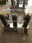 ZW32-12G户外高压真空断路器参数、型号