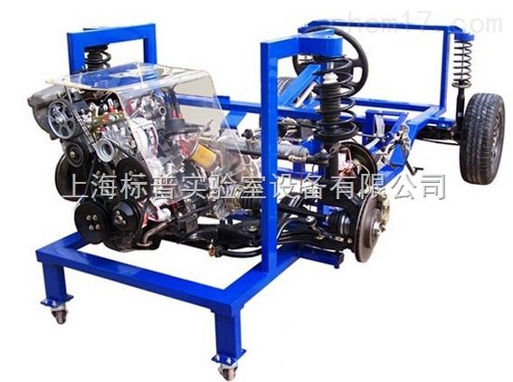 汽车发动机变速器底盘实验台|汽车变速器、底盘实训台