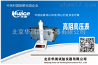 EST105华测厂家直销-高阻高压表