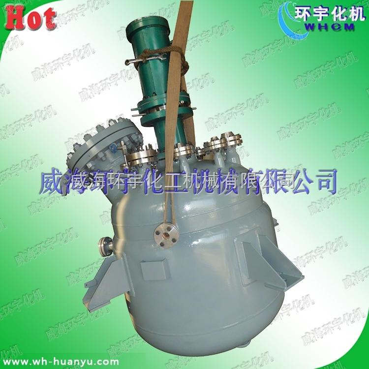 钛材复合板反应釜