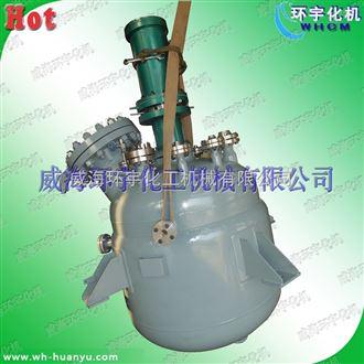 GSH-20L钛材复合板反应釜