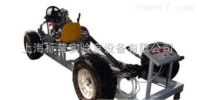 汽车四轮驱动系统实训台|转向与悬架系统实训台