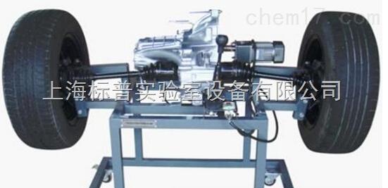 汽车动力传动系统实训台(前驱动式)|转向与悬架系统实训台
