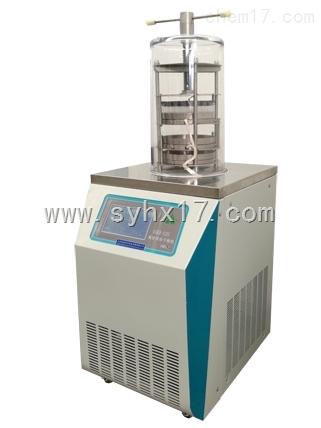 LGJ-12S實驗室凍干機