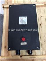 BLK8050防爆防腐断路器16A断路器63A防爆防腐断路器100A