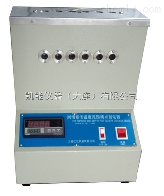 潤滑脂寬溫度范圍滴點測定儀