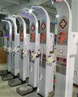 超声波身高体重血压体检一体机