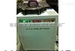 沧州方圆混凝土透气性测定仪、透气性测定仪厂家