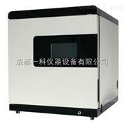 YMW-HP80(6罐80ml)--长沙永乐康