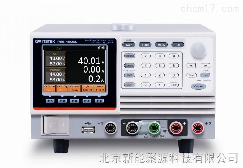 聚源PSB-1000係列可編程多量程直流電源