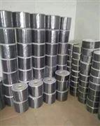 岳阳碳纤维布加固材料-经销商