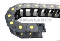 3838.06.125.0原装进口IGUS拖链3838.06.125.0  拖链