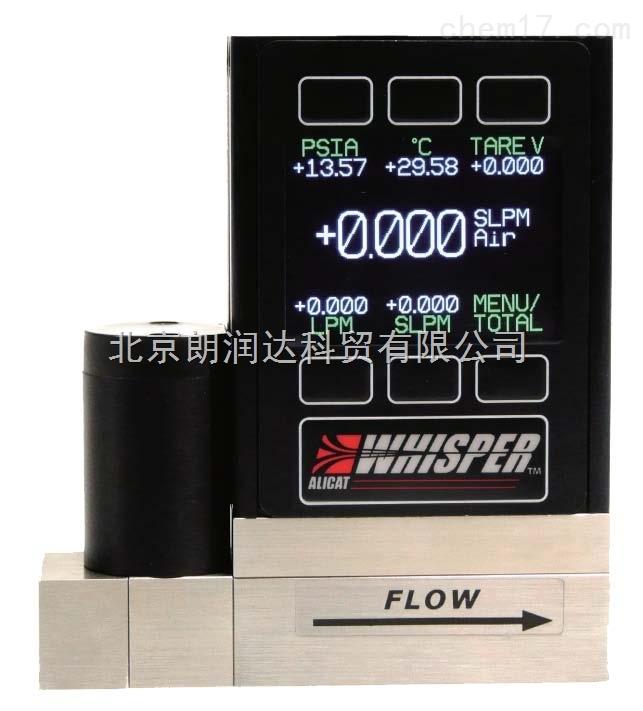 ALICAT 质量流量控制器