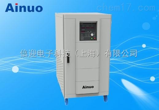 艾诺ANFC系列单相交流变频电源