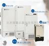 零下80度储存血浆专用低温冰箱