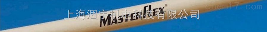 美国Masterflex 06442-15 Chem-Durance BIO蠕动泵管