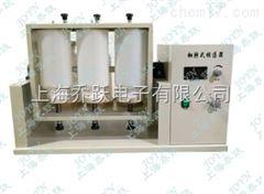 QYFZ-4A翻转式恒温振荡器,旋转振荡器价格