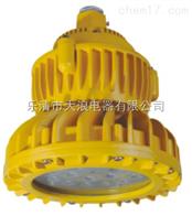 GBD2900防爆高效节能LED灯