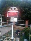 北京市自动气象站销售