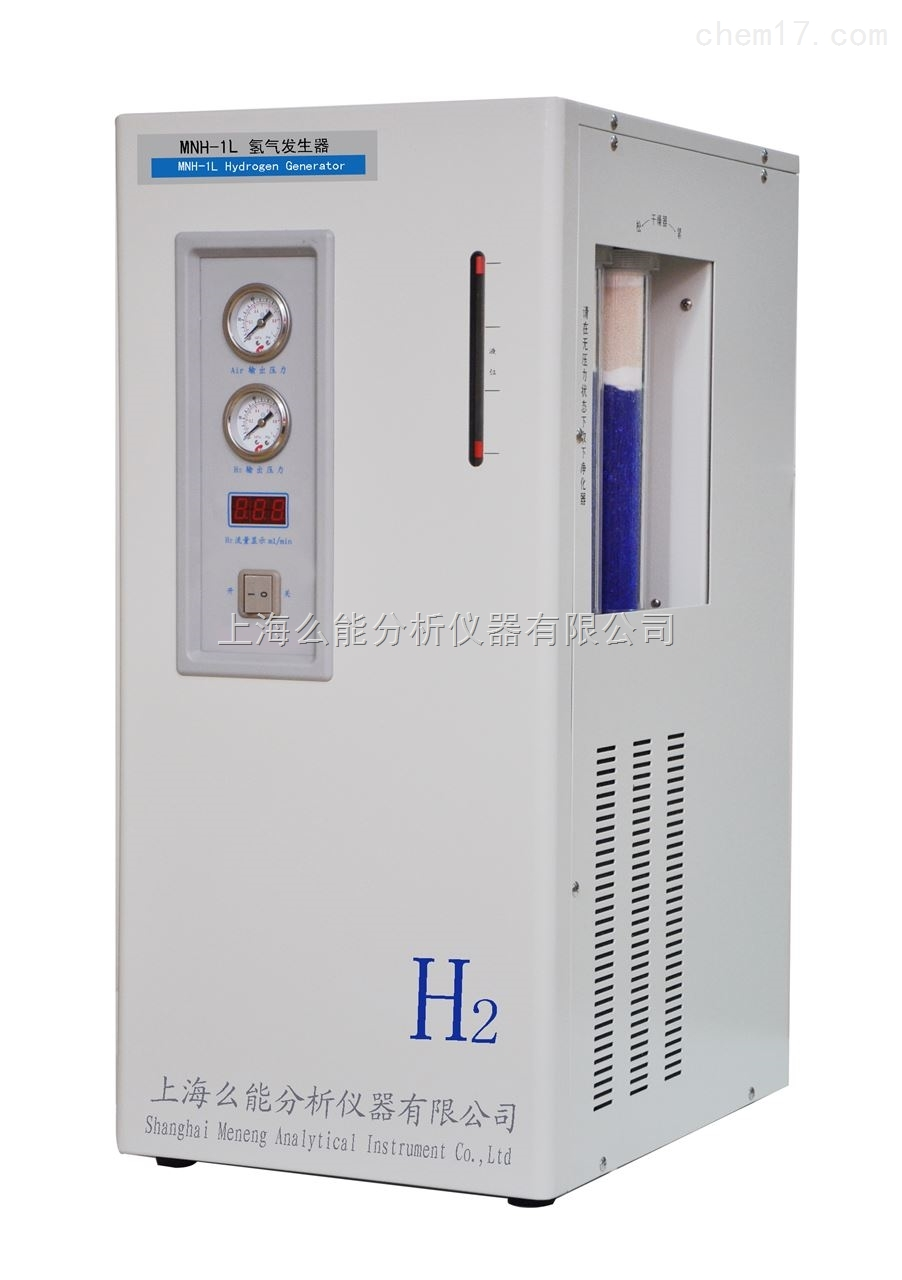 大容量氢气发生器MNH-1L