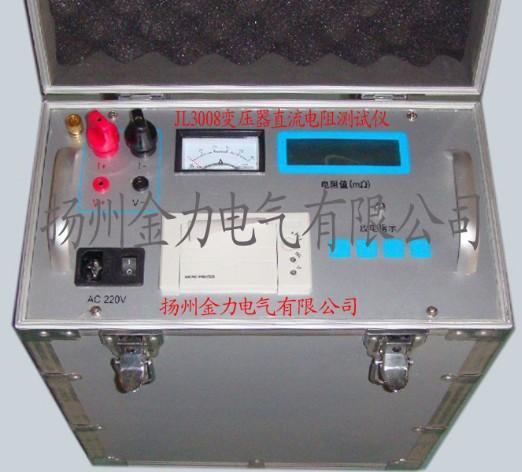 50a变压器直流电阻测试仪操作说明书