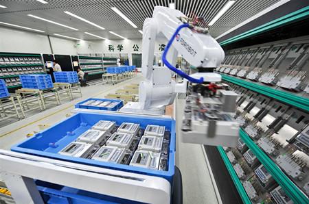中国制造2025——信息化助推我国迈向制造强国