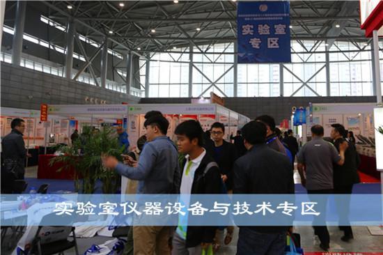 第48届全国高教仪器设备展示会