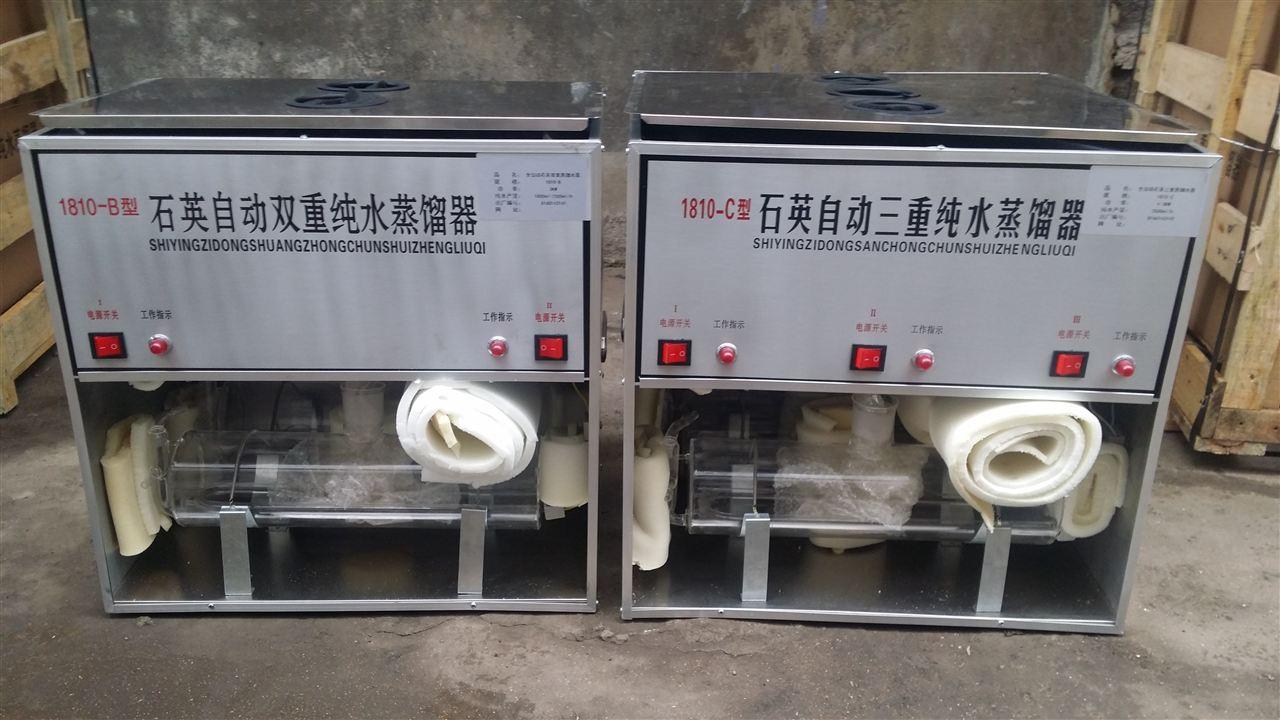 感谢重庆密奥仪器有限公司再次订购石英蒸馏水器两台