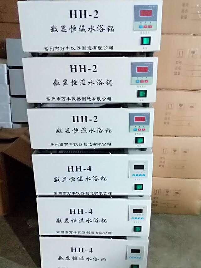 宁夏科信伟业科学器材有限公司订购水浴锅6台