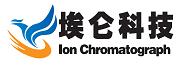 青岛埃仑色谱科技有限公司