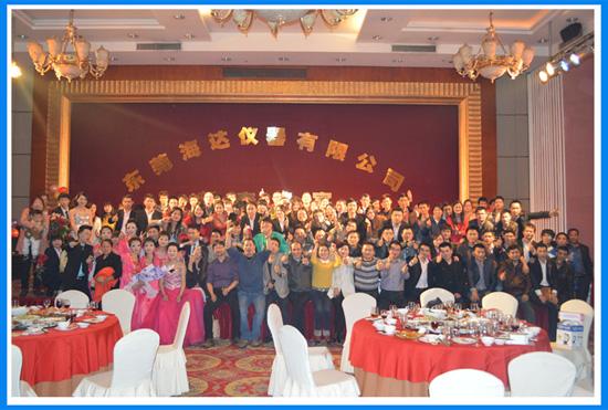 难忘今宵,海达国际仪器2012尾牙年度盛典