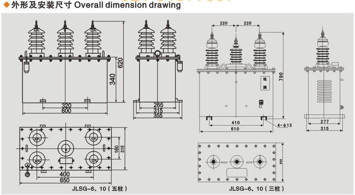 电压互感器采用抗
