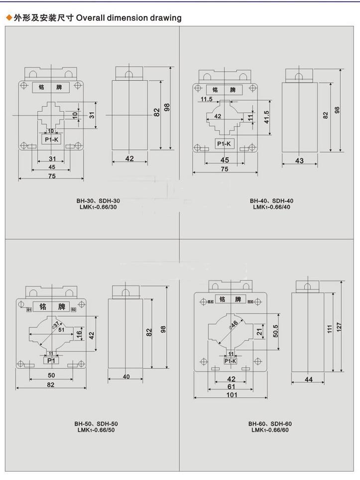 2000/5塑壳式电流互感器