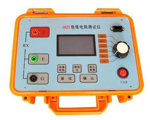 ghjy-绝缘电阻测试仪
