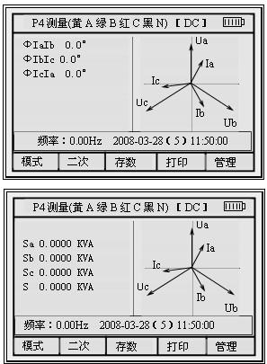 p3为三相三线电力系统测量状态