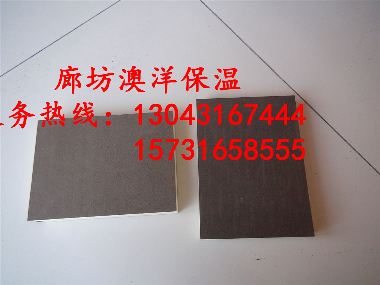 板 板材 1280_960