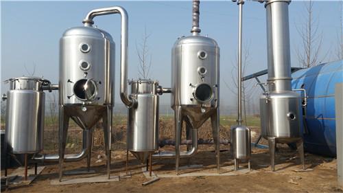 蒸发浓缩冷却结晶_蒸发器设备_蒸发器生产厂家