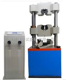 液压式材料试验机