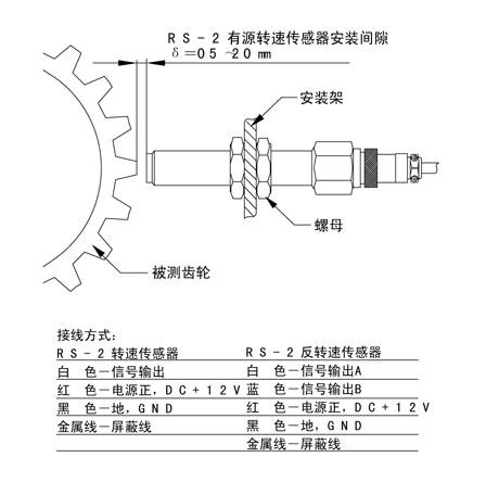 批发霍尔测速传感器rs-2