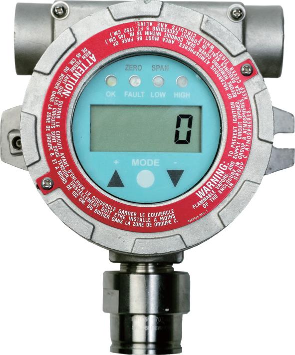 华瑞FGM-1100S可燃气体检测仪