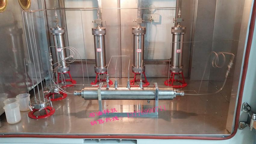 hky-1型 气驱多功能岩心驱替装置_分析仪器_样品处理